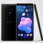 HTC U12+におすすめのスマホケースは?