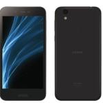 AQUOS sense liteの格安SIMセットをお得に購入できるMVNOは?