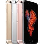 iPhone6sの格安SIMセットを購入するならどこのMVNOがおすすめ?