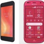 LG it LGV36とらくらくスマートフォン me F-01を比較してみた!違いはどこ?